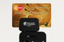 Банк Русский Стандарт представил свой мобильный мини-терминал