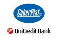 CyberPlat и ЮниКредит Банк предложили клиентам сервис пополнения счетов