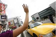 В такси Малайзии можно расплатиться Bitcoin