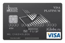 Банк ЗЕНИТ, компания Visa и портал iGlobe.ru запустили кобрендинговую кредитную карту