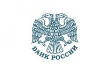 Банк России установит планку для наличных расчетов