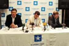 Абоненты «Киевстар» смогут осуществлять онлайн-платежи с помощью мобильного телефона