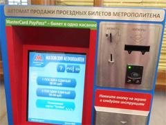 moscov_tiket