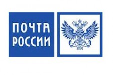 Почта России получит банковскую лицензию