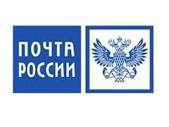 pochta_rus