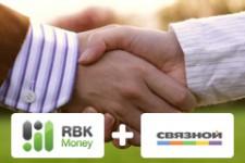 RBK Money и Связной Банк упростили онлайн-покупки