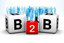 Амбициозный план: войти в пятерку сервисов для b2b