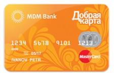 МДМ Банк представил клиентам «Добрую карту»