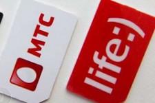 МТС и Life:) составят конкуренцию Киевстару в мобильной коммерции