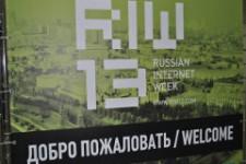 RIW 2013: Рецепт успешного интернет-магазина от Сергея Рыжикова (CEO «1С-Битрикс»)