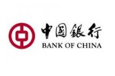 Bank of China откроет первое «умное» отделение