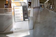 Diamond Circle превращает NFC метки в Bitcoin-кошельки