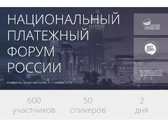 plat_forum