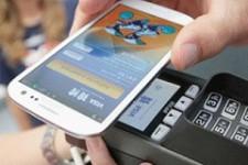 RBC запустил услугу NFC-платежей, которая сохраняет данные карт в облаке