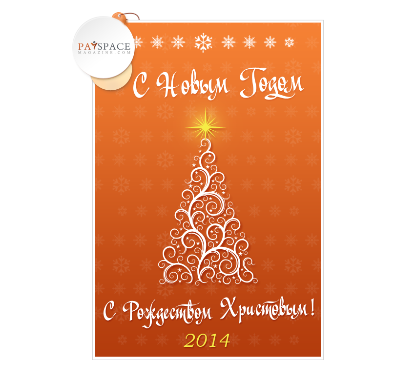 payspacemagazine-2014-rus