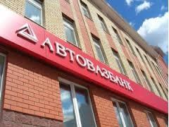avtovazbank