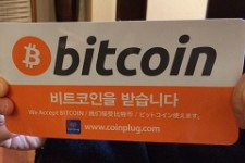 Южнокорейская биржа Coinplug запустила первые в стране Bitcoin-приложения