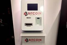 BitRocket Capital запускает первый Bitcoin-банкомат в Сиднее