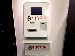 bitcoin_atm2
