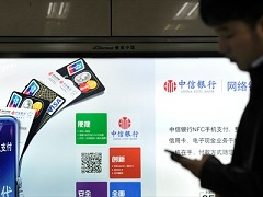 payments_china