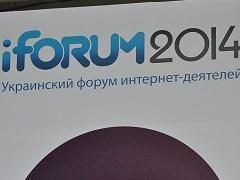 iforum14