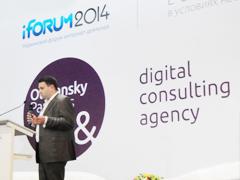 iforum2014-konf