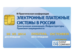 payment_systems_card