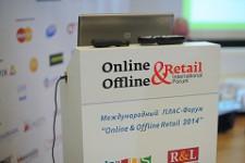 Подведены первые итоги Международного ПЛАС-Форума «Online & Offline Retail 2014»
