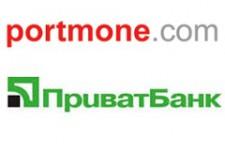 Portmone и ПриватБанк заключили партнерское соглашение