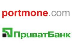 portmone_privat