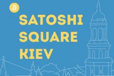 Киевский Bitcoin «обменник» Satoshi Meetup вырос на порядок (обновлено)