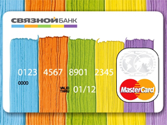 svyznoy-bank-card