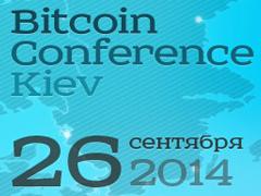 bitcoinconf_kiev