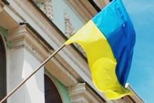В законопроект об электронной коммерции Украины внесены поправки