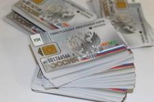 УЭК может отказаться от услуг MasterCard