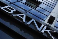 Британские банки закрывают отделения