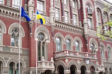 НБУ зарегистрировал две системы денежных переводов из Азербайджана