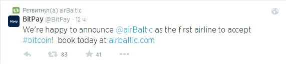 airbaltic_twitter