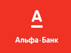 alfabank_240x180