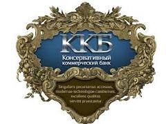 bank_kkb