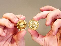bitcoin-45