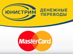 mastercard-unistream