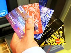 many_card