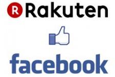 Rakuten запустил в Японии услугу денежных переводов через Facebook