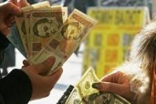 Новая украинская власть планирует упростить операции с валютой
