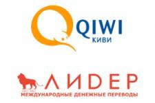 QIWI и система ЛИДЕР на 2 месяца отменили комиссию за денежные переводы