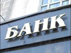 bank111