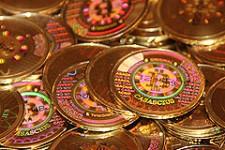Правительство Великобритании обратилось к Bitcoin-сообществу