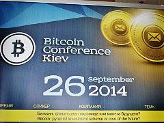 bitcoin_conf111