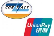 Система CONTACT реализовала сервис пополнения карт UnionPay